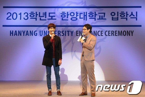 [27/02/2013] Jung Il Woo attend ceremony at Han Yang University