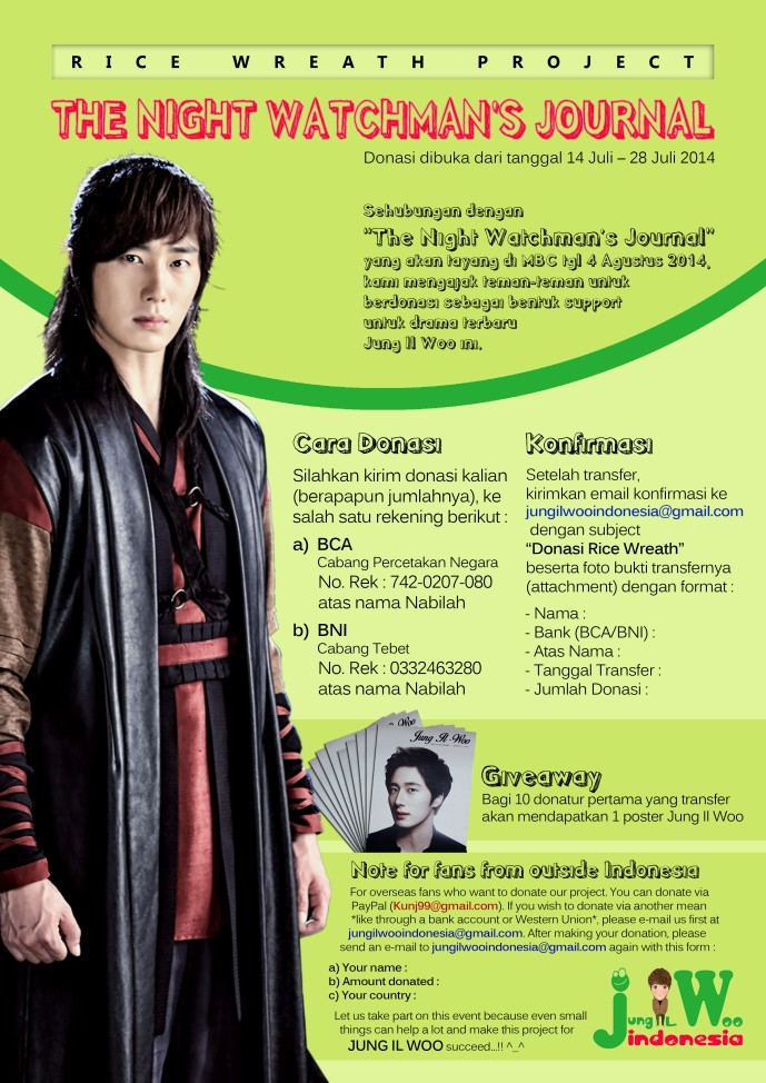 Rice Wreath Project